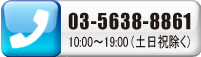 0356388861